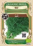 グリーンフィールド ハーブ有機種子 ディル <晩抽性> [小袋] A024