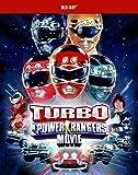 Turbo: A Power Rangers Movie [Blu-ray]