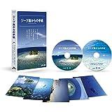ジープ島からの手紙 [DVD]