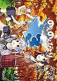 のんのんびより 3 (コミックアライブ)