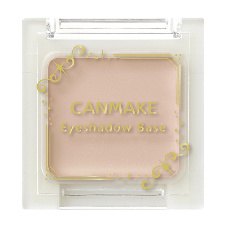 CANMAKE(キャンメイク)アイシャドウベース 540円