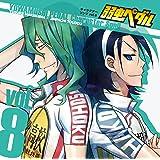 『弱虫ペダル』キャラクターソングCD Vol.8