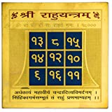 Future Point Brass Sri Rahu Yantra Without Frame 4x4, 3.5(Golden)