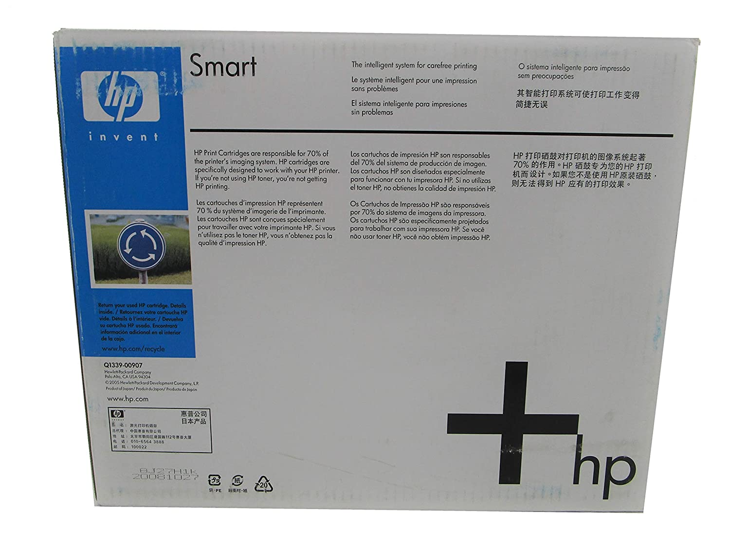 Amazon.com: HP Q1339A 39A LaserJet 4300 Toner Cartridge ...
