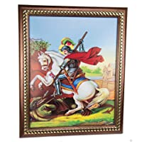 """Nazareth Market Store Framed Saint George and The Dragon Wall Picture Padded Plaque Holy Land 11.4"""""""