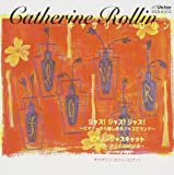 キャサリン・ロリン/ジャズ!ジャズ!ジャズ!~ビギナーから楽しめるジャズサウンド~