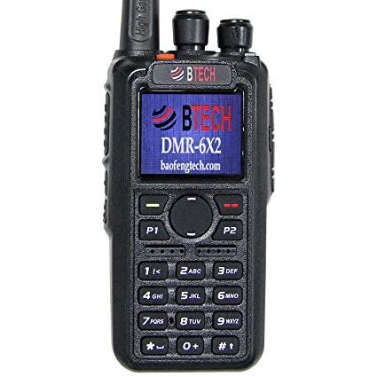 Review BTECH DMR-6X2 (DMR and