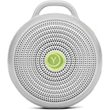 Yogasleep Hushh Portable White Noise Machine for Baby | 3 Soothing, Natural Sounds with Volume Control | Compact for On-the-G