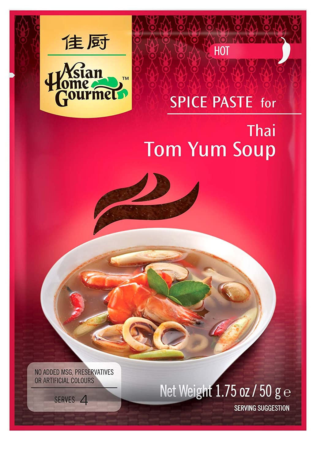 Asian Home Gourmet Spice Paste for Thai Tom Yum Soup, 1.75 oz (Pack of 3)