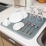 QLIBO 食器 水切りマット キッチン用 吸水 速乾 抗菌素材 大判サイズ 41㎝×46㎝【全9色】(グレー)