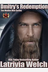 Dmitry's Redemption: Book One (The Medlov Men 7) Kindle Edition