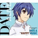"""デート・ア・ライブII DATE A """"HAPPY"""" MUSIC"""