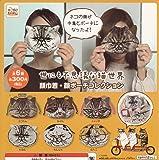 世にも不思議な猫世界 顔巾着・顔ポーチコレクション 全6種セット ガチャガチャ