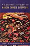 The Columbia Anthology of Modern Chinese Literature (Modern Asian Literature Series)