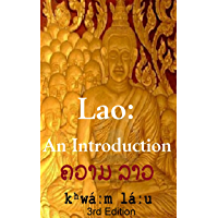 Lao: an Introduction to the alphabet (Language Introductions) (English Edition)