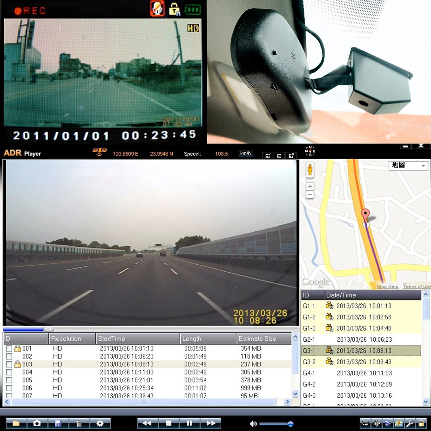 Vision System VS55020 GPS CAM Front Camcorder and Back Up Camera with Monitoring System and GPS