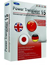 Power Translator 15 - Asia Edition