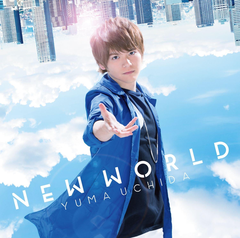NEW WORLD 【期間限定盤】
