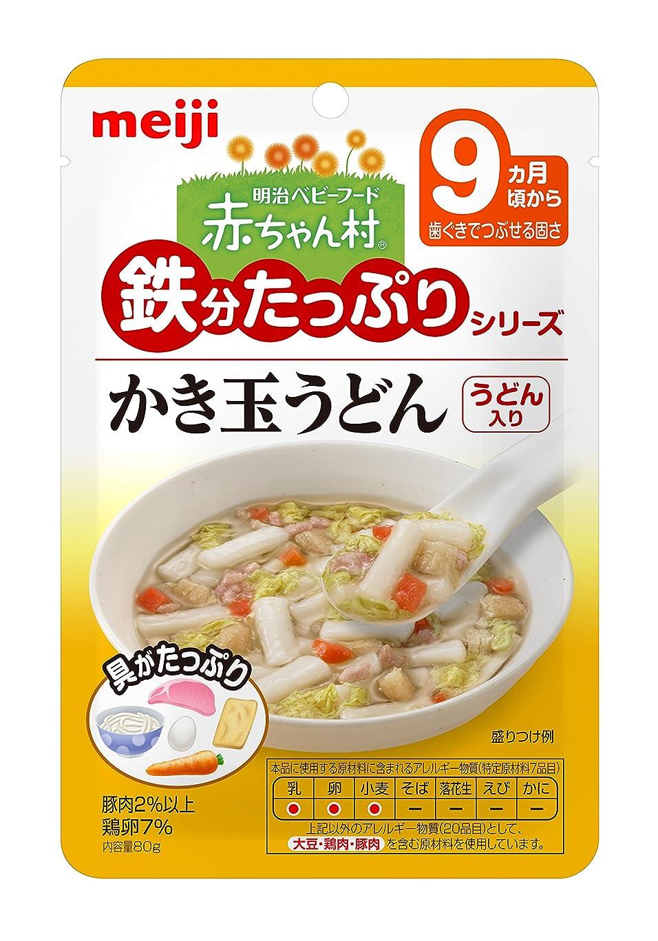 お客様列車イノセンスカット済みで簡単調理?カットそうめん-にんじん麺 2袋セット(無添加?減塩)//モグモグ赤ちゃん