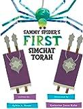 Sammy Spider's First Simchat Torah (Sammy Spider's First Books)