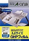 エーワン OHPフィルム コピー用 ノーカット 20枚 27054