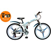 Innovision Mobility Steel 26 Inch T/21 Speed/Disc Brake/Foldable
