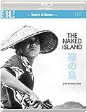 NAKED ISLAND, The (Masters of Cinema) (BLU-RAY)