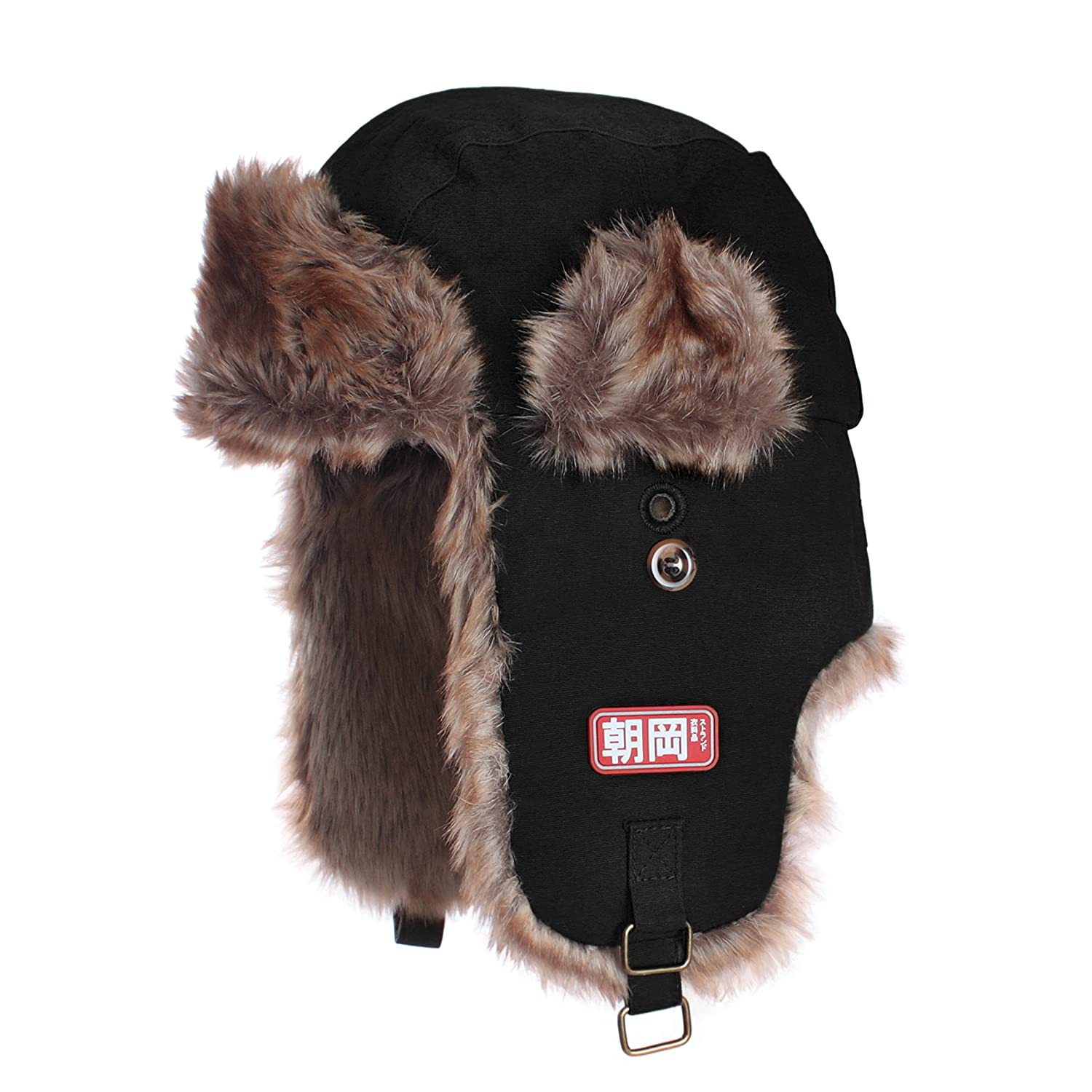 5e7f4e394c1 Amazon.com  Japanese Style Trapper Hat - Russian Ushanka Aviator Fake Faux  Fur Hat  Clothing
