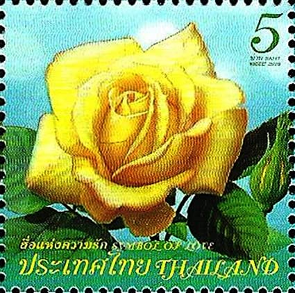 Stamp Thailand 2016 Queen Sirkit Rose Symbol Of Love 1v Perfumed Amazonin Toys Games