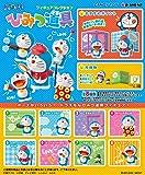 ドラえもんひみつ道具フィギュアコレクション 8個入BOX (食玩・ガム)