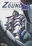 機動戦士Zガンダム 5 [DVD]