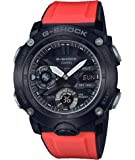 CASIO G-Shock GA-2000E-4JR Carbon Core Guard Basic