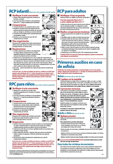 Amazon Spanish Espanol Cpr Choking First Aid Instructions