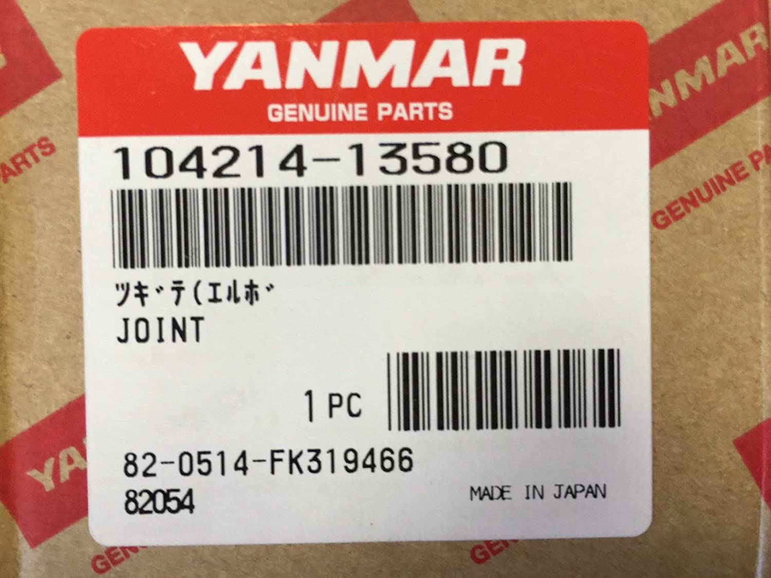Kit Yanmar 104214-13521 Exhaust Elbow  /& 104214-13580 Joint  Genuine OEM