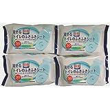 日本製 流せる除菌トイレの拭き拭きシート レモンの香り 30枚×4個パック