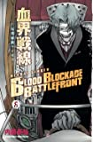 Blood Blockade Battlefront - Volume 8