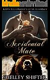 Accidental Mate: A BBW Billionaire Shifter Romance
