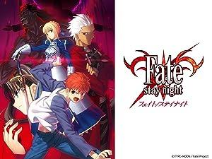 Fate/stay night(スタジオディーン版)の動画を無料で観る方法!フル視聴なら動画配信サービス