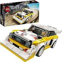 Lego 1985 Audi Sport Quattro S1 Speed Champions