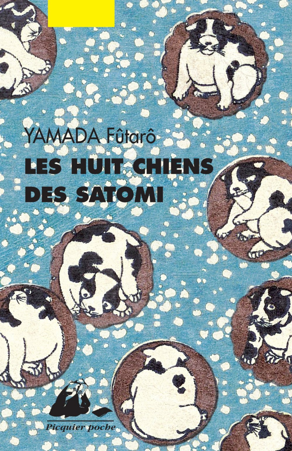 Les Huit chiens des Satomi de Futaro Yamada
