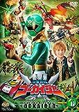 スーパー戦隊シリーズ 海賊戦隊ゴーカイジャー VOL.6 [DVD]