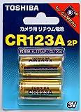【3個セット】TOSHIBA CR123AG 2P カメラ用リチウムパック電池