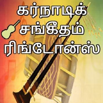 Indian tabla guitar fusion ringtone carnatic music + download link.