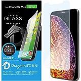 エレコム iPhone Xs Max ガラスフィルム 0.21mm 高硬度9H 【Dragontrail®X 採用で8倍の強度 】 PM-A18DFLGGDT