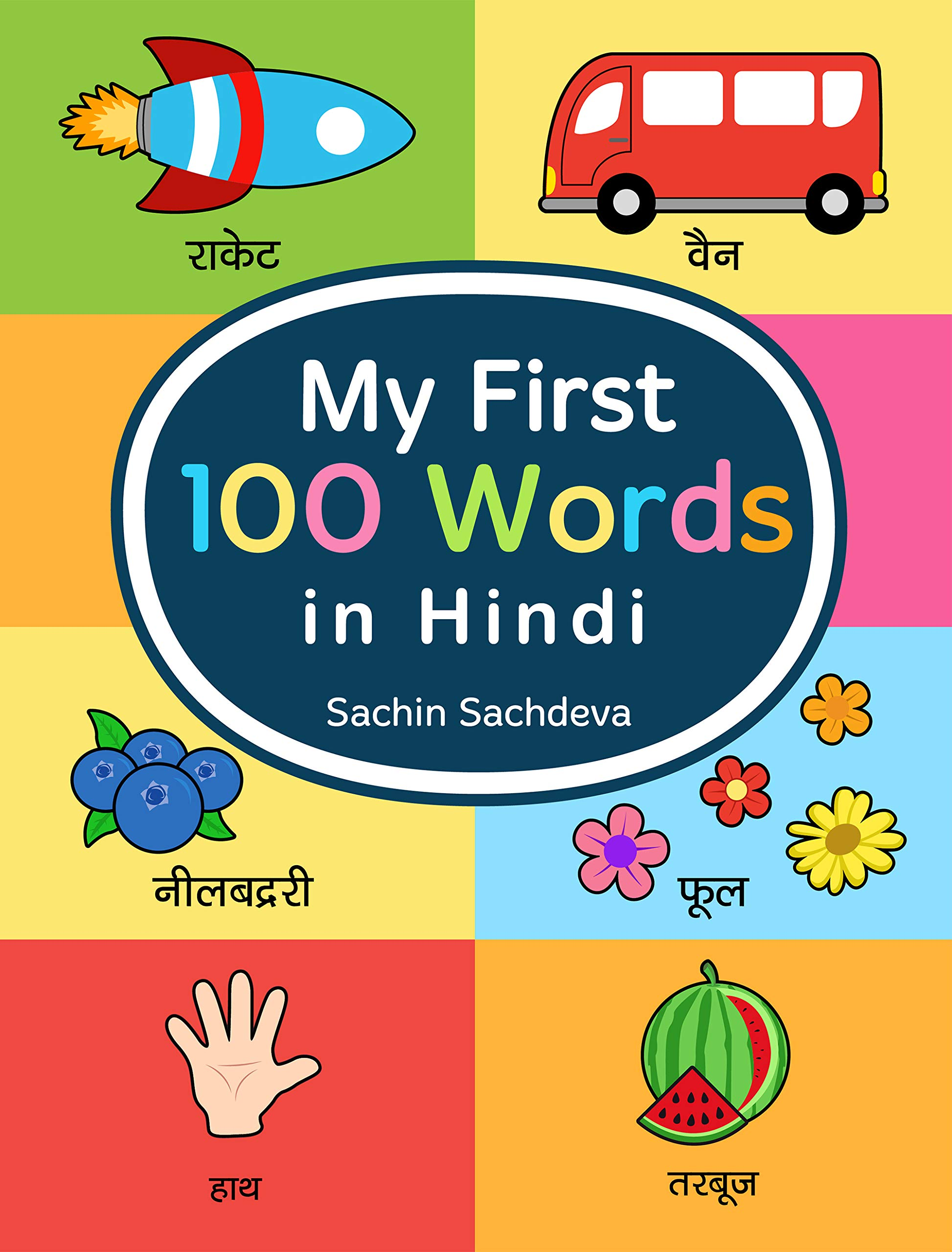 My First 100 Words In Hindi  Learn The Essential And Most Common Used Words In Hindi Language  English Edition