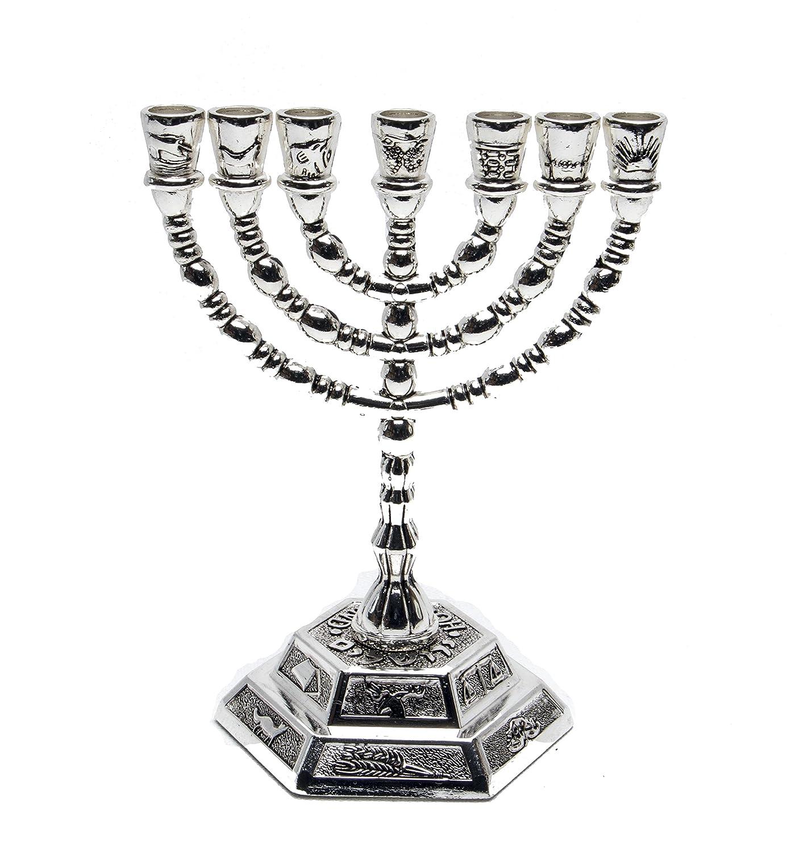 Medium Menorah Silver Plated from Holy País Jerusalén 13x 10cm holyland