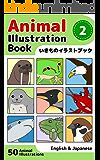 Animal Illustration Book 2 (English Edition)