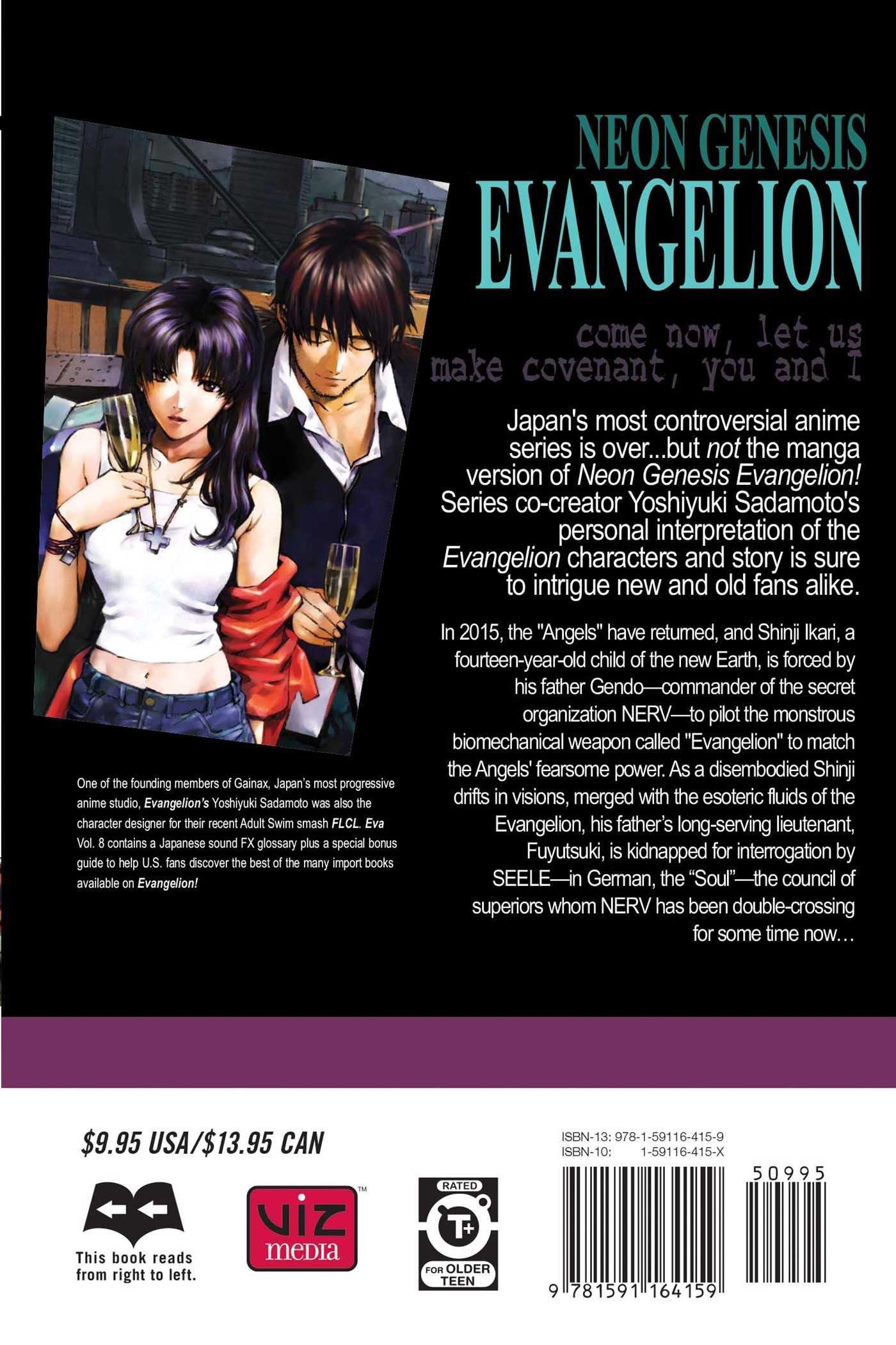 Amazon Neon Genesis Evangelion Vol 8 9781591164159 Yoshiyuki Sadamoto Books