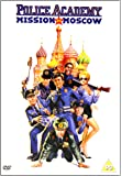Police Academy, No. 7: Mission Moscow [DVD]