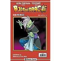 Bola de Drac Sèrie vermella nº 226 (Manga Shonen)